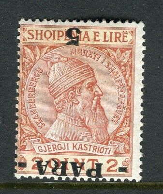 ALBANIA; 1925 early Grosh issue Scarce VARIETY Inverted Optd. 5pa. on 2q.