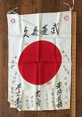 RARE 1910> Japanese Russo War SAMURAI Luck in BATTLE FLAG WW2 Red Stamps WWII