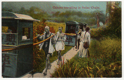 CHINA Sedan Chairs PC Postcard CHINESE City SHANGHAI ASIA Travelling ASIAN