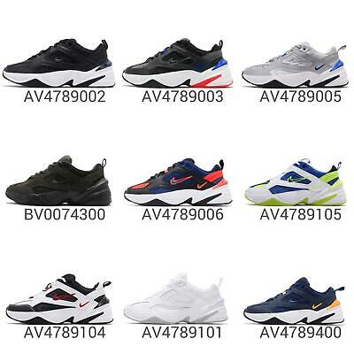 Nike M2K Tekno Men Women Chunky Daddy Shoes Sneakers Trainers Pick 1