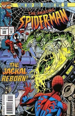 Amazing Spider-Man (1st Series) #399 1995 VF Stock Image