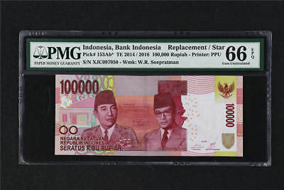 2014/2016 Bank Indonesia 100000 Rupiah Pick#153Ab* PMG 66 EPQ UNC Replacement
