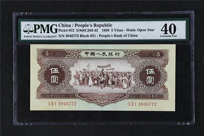 1956 CHINA Peoples Republic 5 Yuan Pick# 872 PMG 40 Extremely Fine