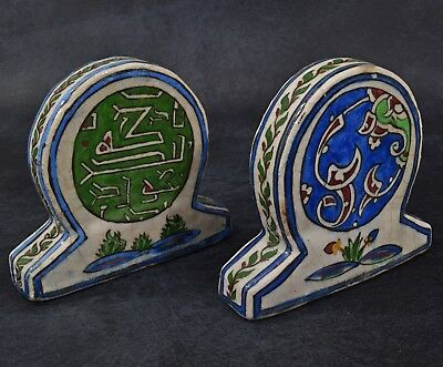 Vintage QAJAR Hand Painted POLYCHROME Ceramic DECORATIVE Tiles BOOKENDS