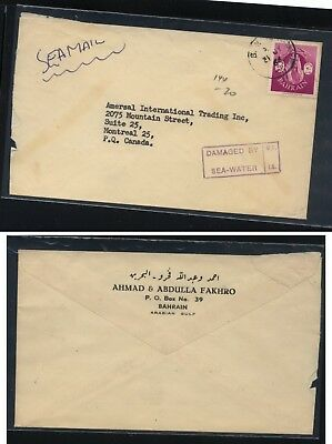 Bahrain   cover to  Canada,  damaged by sea water marking     MS1016