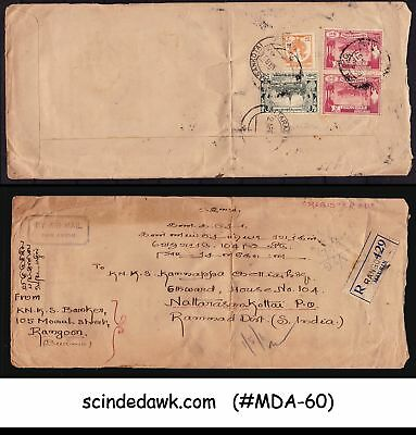 Burma - 1951 Registered Envelope To South India With Stamps