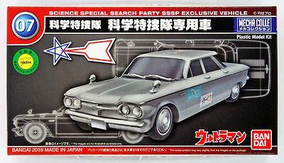 Bandai 090502 Ultraman Science Special Search Party SSSP Exclusive Vehicle
