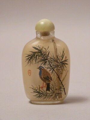 Opium Fläschchen  SNUFF BOTTLE  Vogelmotive    CHINA 20. Jahrh.