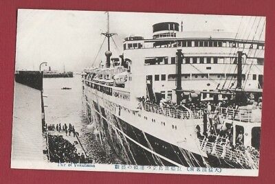 Japan Old Postcard Cruise Ship Steamship departing Pier Yokohama