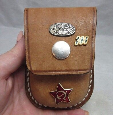 Vintage CCCP USSR Russia leather pouch, case for belt