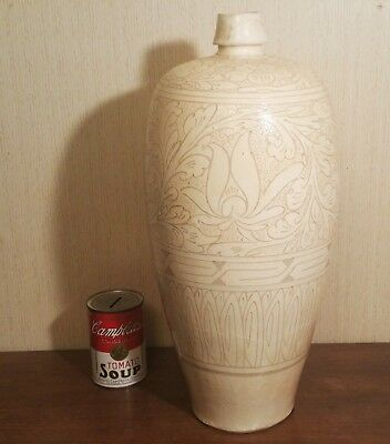 """17"""" PLUM WINE bottle meiping incised chinese export pottery jar porcelain vase"""