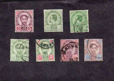 THAILAND.1887-1899.KING CHULALONGKORN.7xDIFF'T DEFINITIVE STAMPS TO 24a.G.U/M.H.