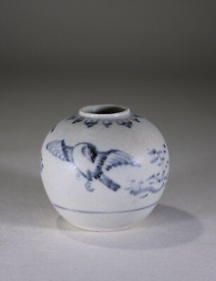 Antique Chinese Blue & White Porcelain Hoi An Hoard Shipwreck Jar