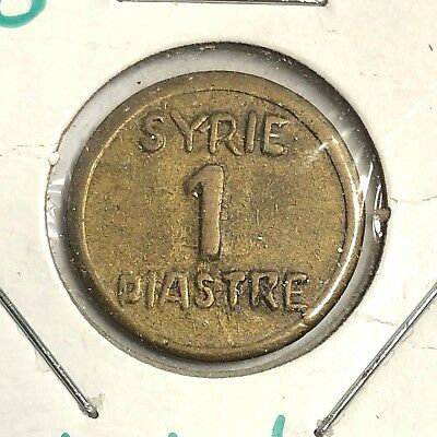 ND (1941) Syria French Protectorate 1 Piastre, WW2 Emergency Issue coin