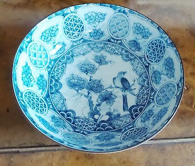 Vintage Asian Handpainted Copper Porcelain Overlay Bowl Bird  Blossoms Hallmark