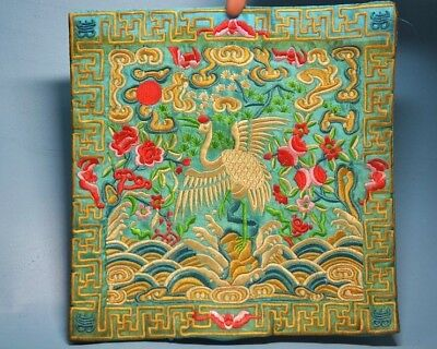 Chinese  Mandarin Kesi With Coral Embroidery Qing Dynasty