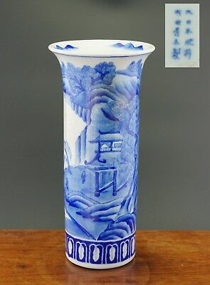 Large Antique Japanese Blue and White Vase Arita Hizen Meiji 19th C