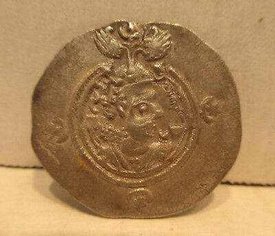 590AD - 628AD Sasanian Empire Khusro II Drachm Time Of Muhammad Ancient Coin