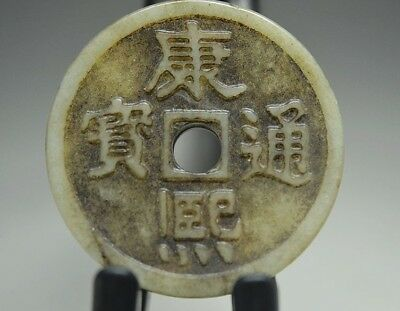 Exquisite China skillfully carving Collectible*康熙通寳*Safe jade buckle Y66