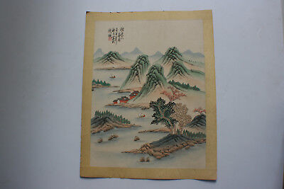 Original Chinese Landscape Ink Watercolour Painting on Silk - Signed #B1-2