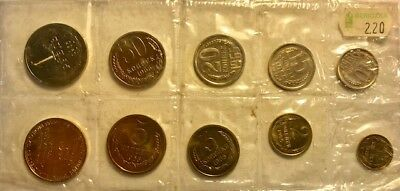 RUSSIA - USSR Soviet Leningrad Mint Set 1965 - (9 Coins with Medal Sealed) - BU