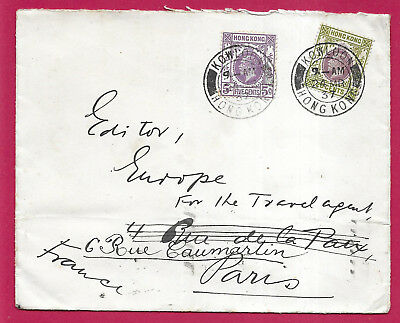 Hong Kong Kowloon 1937 Pour Paris Chine China Lettre Cover