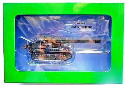 TANK 1/72Japan Self-Defense Forces Model Collection Self-Propelled Howitzer #36