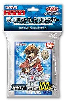 Yugioh Japanese - Duelist Card Protector Jaden Yuki Judai 100pcs Sleeves Sealed
