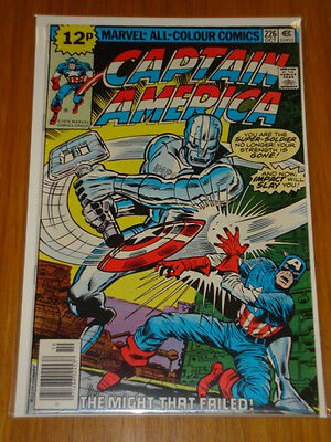 Captain America #226 Marvel Comic Near Mint Condition October 1978