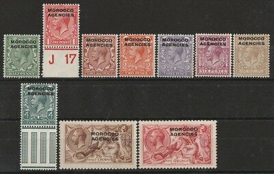 MOROCCO AGENCIES 1914 KGV GB set ½d to 5/- wmk simple cypher. MNH **