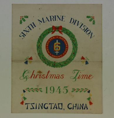 Wwii 1945 6Th Marine Division 15Th Regiment Christmas Dinner Menu Tsingtao China