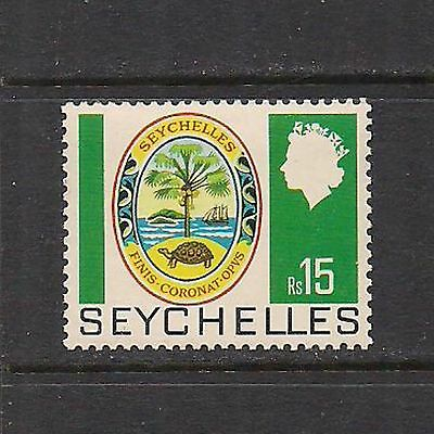 SEYCHELLES:  #271 COAT of ARMS stamp – MNH --