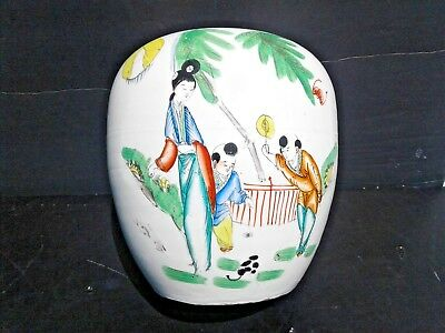 """Antique Vintage 9"""" tall Chinese Famille Rose ? Porcelain Jar Pot with no lid"""