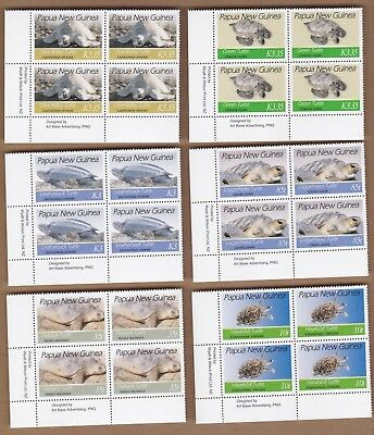 2007 Papua New Guinea, Turtles, SG 1158/63, Set 6 Block 4, MUH