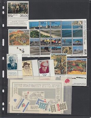 Israel Sound Collection Lot With Tabs + Large Panes Og Nh U/m #3 2 Pages