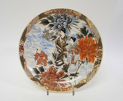 Antique 19th Century Japanese Satsuma Ware Charger Plate Tray Meiji Period