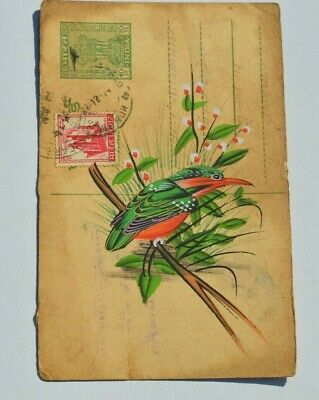 A Lovely Old Rajasthan Miniature Painted Indian Postcard Of A  Kingfisher No 161