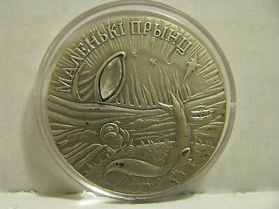 "2005  Belarus Silver Coin  ""the Little Prince""           20 Rubles,"