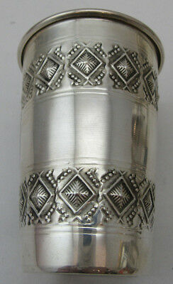 Sterling Silver925 Kiddish Cup With Unique Line Details 35 GRAMS VIEW!