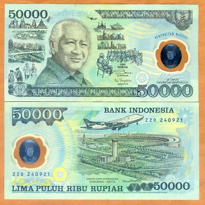 Indonesia, 50,000 (50000) Rupiah, 1993, Polymer, P-134, UNC