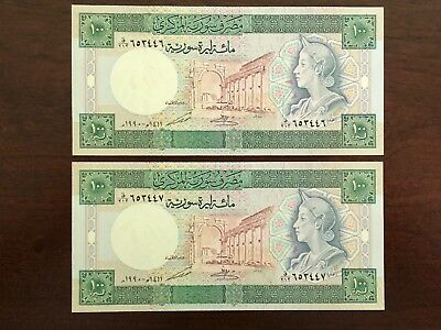 Syrian 100 Pounds X 2 Pieces 1990 UNC, Banknote Uncirculated