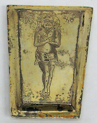 Rare Antique 1823 Russian 84 Silver Small Coffin Shaped Relic Box Cover Only