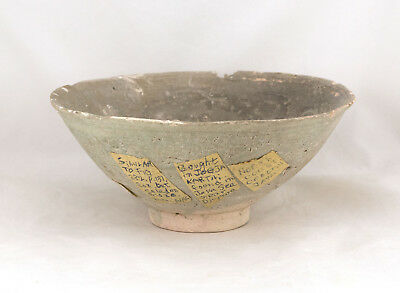 Antique Chinese Northern Song Dynasty CELADON BOWL (960–1279) Shipwreck Java Sea
