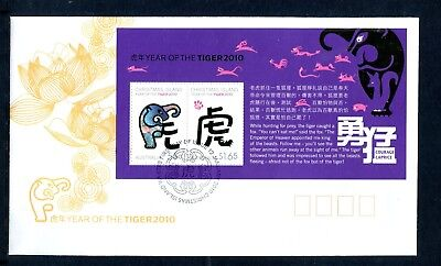 2010 Christmas Island Year of The Tiger (Mini Sheet) FDC - Christmas Island PMK