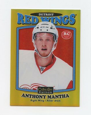 16/17 O-Pee-Chee Platinum Rookie Retro Gold Rainbow 123/149 Anthony Mantha 58670