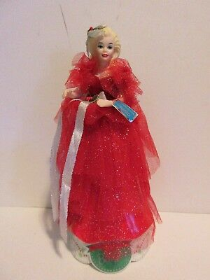1995 Mattel Happy Holidays Barbie Musical Doll-New In Box