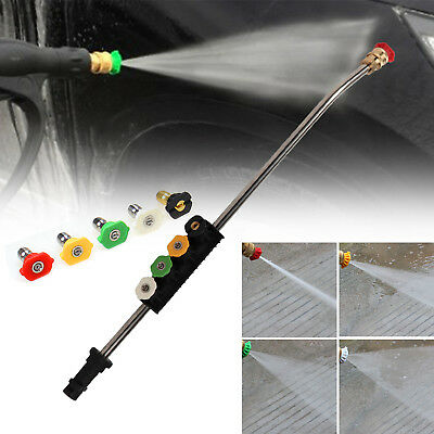 2600PSI Pressure Washer Jet Lance Spray Wand + 5 Nozzle Tips for Karcher K1-K7