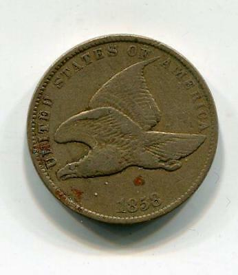 Early Small Cent   1858 Flying Eagle Cent   (RC11095)