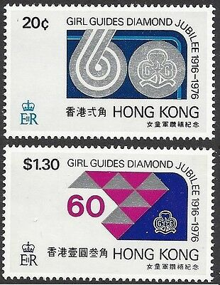 Hong Kong 1976 GIRL GUIDES DIAMOND JUBILEE (2) UNHINGED MINT SG 354-5