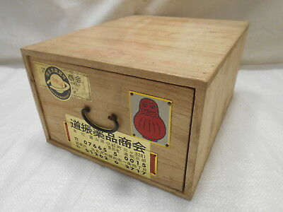Vintage Wooden Japanese Medicine Box Drawers Circ1920s #857